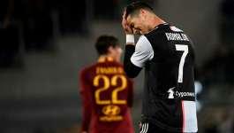 OMG!!! Ronaldo Infeksaun Coronaaaa!!! Oh Nooo!!!